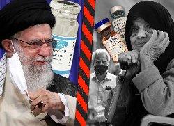 فاجعه کرونا؛ مردم داغ دیده ایران: خدا لعنتت خامنهای+فیلم