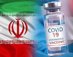 فاجعه واکسیناسیون ایران؛ هر دوز واکسن برای دو نفر!