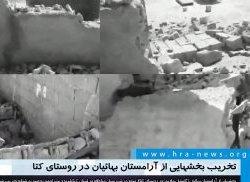 تخریب شبانه قبرستان بهائیان استان کهگیلویه و بویراحمد