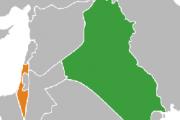شخصیتهای عراقی خواهان برقراری مناسبات با اسرائیل