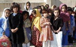 اعتراض زنان افغان به لغو حق تحصیل دختران توسط طالبان
