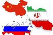تلاش چین و روسیه برای دور کردن رژیم ایران از غرب
