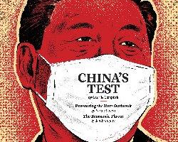 گزارش؛ آزمایشگاه ووهان چین، متهم ردیف اول فاجعه کرونا