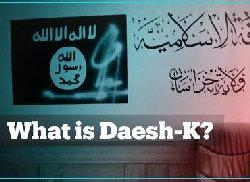 خلافت اسلامی خراسان؛ فعالترین گروه تروریستی جهان