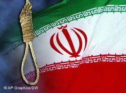 خطر قریب الوقوع اعدام یک زندانی براساس مراسم قسامه
