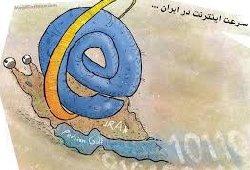 اینترنت موبایل ایران از باهاماس و کامرون کندتر است