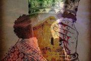روزنامه؛ پیامدهای هولناک تنهایی استراتژیک امروز ایران