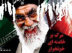 مادر نوید: چرخ حیات جمهوری اسلامی با خون میچرخد