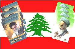 ارسال سوخت به لبنان در اوج نفرت مردمی از حزب الله