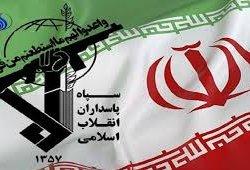احتمال خرابکاری در یک مرکز تحقیقاتی سپاه در غرب تهران
