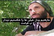 خودکشی؛ جزییات اتفاق شوکه کننده امروز فوتبال ایران