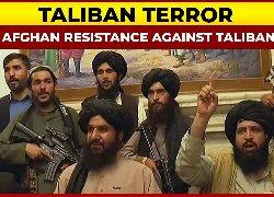 طرحی در آمریکا برای قراردادن طالبان در لیست تروریستی