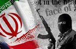 اسامی شماری از اعضای شبکه تروریستی سپاه در امارات