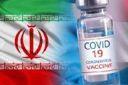 تأخیر در تولید واکسن؛ دروغپردازی تازه خبرگزاری سپاه