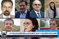 آخرین وضعیت وکلای بازداشتی؛ نگرانی شدید خانوادهها