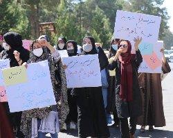 تظاهرات زنان افغان: نترسید نترسید ما همه با هم هستیم+فیلم