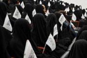 تهدید به سرکوب درصورت عدم شرکت در تظاهرات طالبان