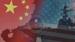 تایوان: تنشها با چین بدترین در چهل سال گذشته است