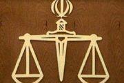 عدالت آخوندی؛ پشه را صافی میکنند و شتر را فرو میبلعند