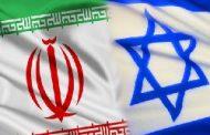 برپایی پایگاه فوق سری اسرائیل برای مقابله با رژیم ایران