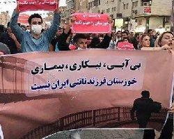 بحران زیست محیطی خوزستان؛ آتش زیر خاکستر است