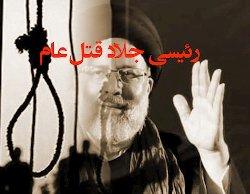 اسکاتلند؛ لغو سفر رئیس جمهور خامنهای از ترس بازداشت