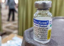 """منبع داخلی: دکان واکسن """"برکت"""" بیسر و صدا جمع شد"""